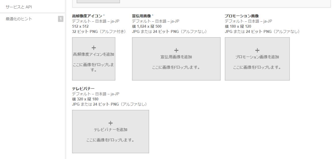掲載情報02