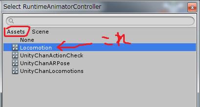 Select-Locomotion