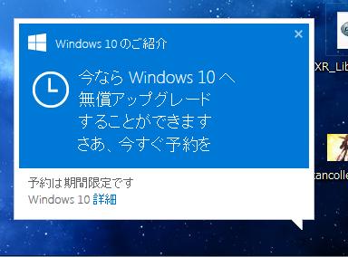 windows10yuudou