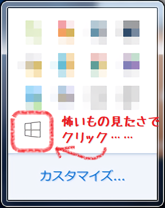 0_waifu2x_art_noise1_scale